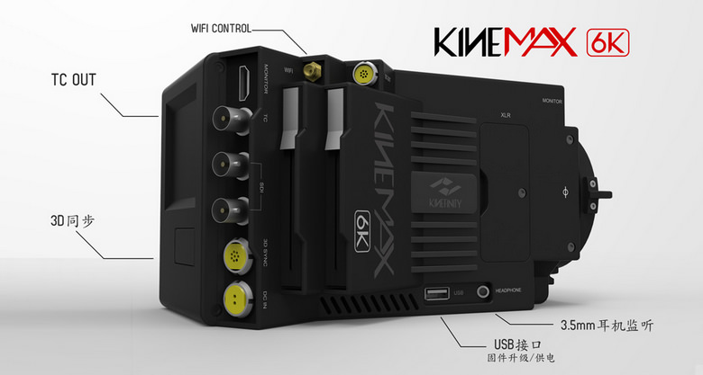 Kinefinity KineMAX 6K Connections